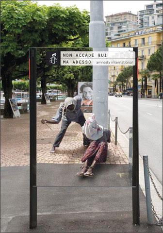 pubblicità di amnesty internantional3