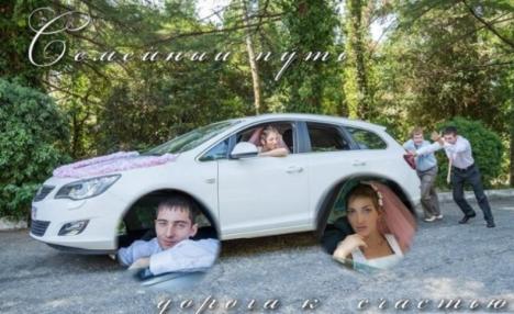 matrimoni-brutti-5